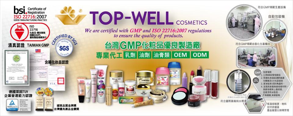 Private Label Skin Care Manufacturer | Natural Skin Care