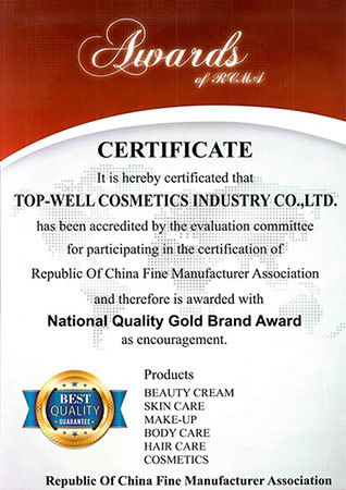 national quality gold brand award